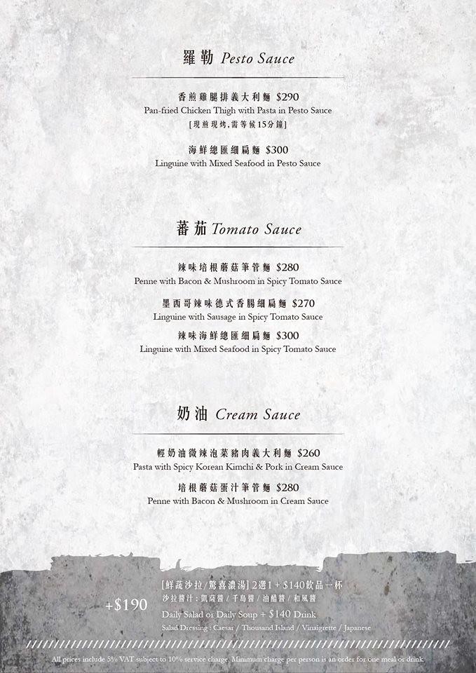 台北松山區八德路餐廳推薦NI HOW TABLE 你好餐桌價位菜單menu (5)