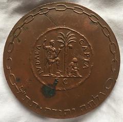 1958 Judaea liberata medal obverse