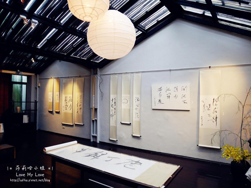 台北大安區公館新生南路附近餐廳推薦紫藤廬泡茶下午茶 (32)