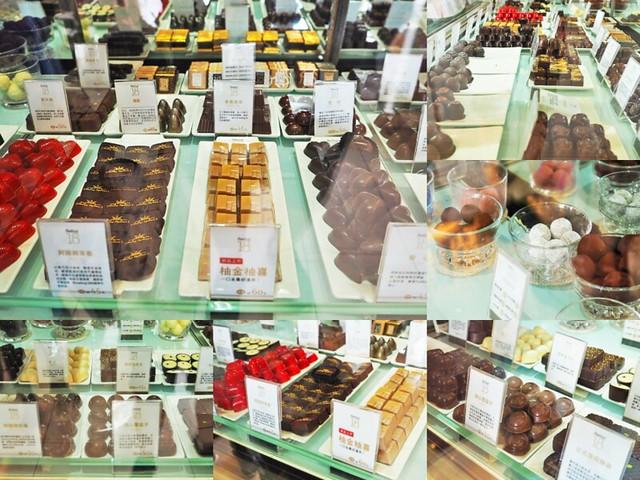 18度C巧克力工房 南投 埔里景點 伴手禮 世界巧克力日143