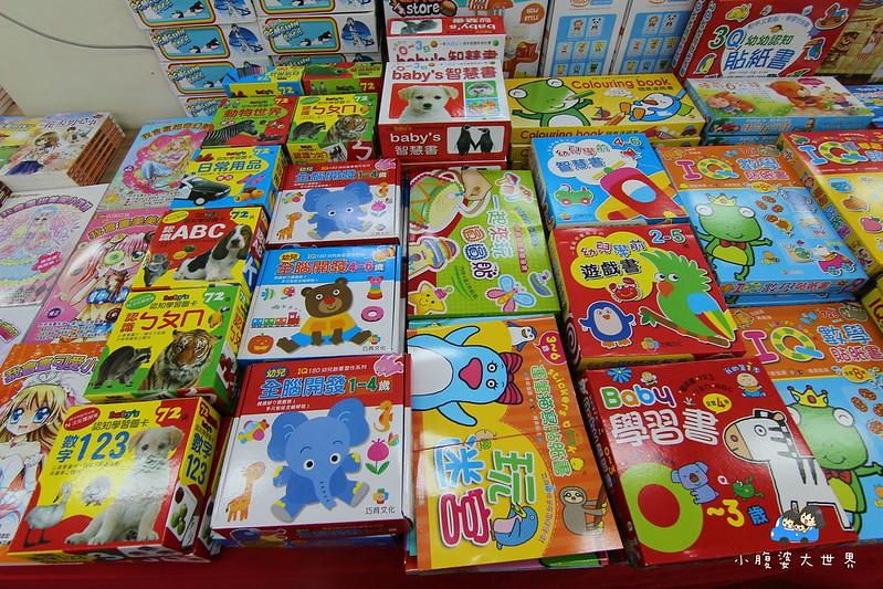 宜蘭玩具特賣2 175