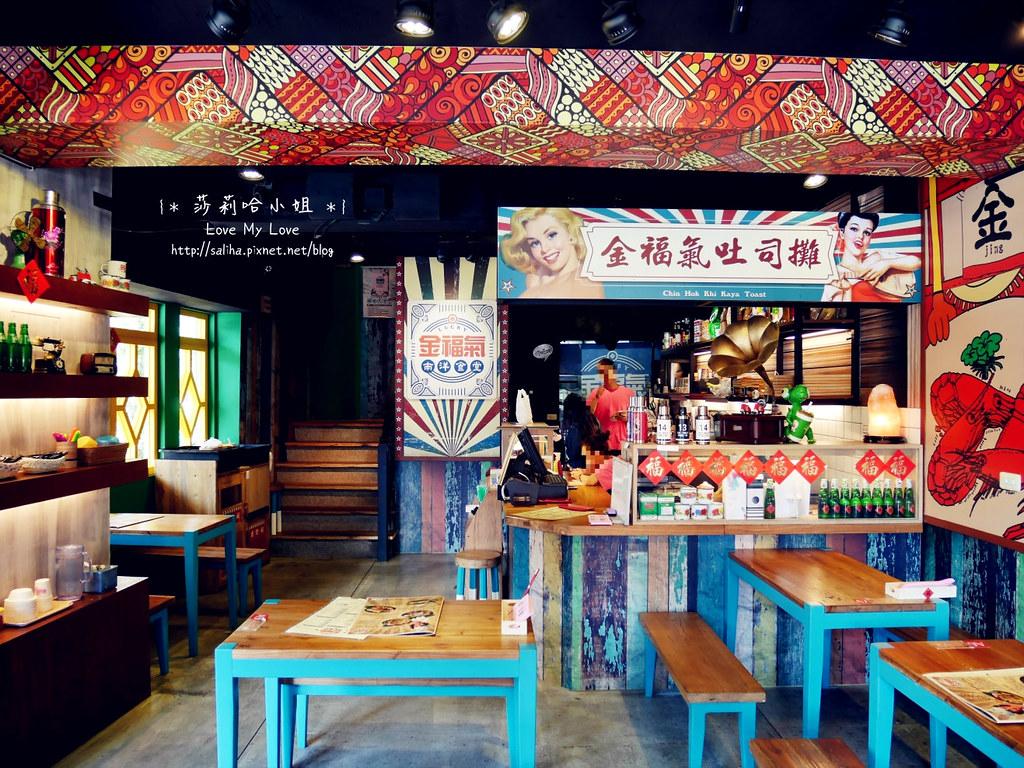 台中市南屯區餐廳推薦金福氣南洋食堂向心店彩虹吐司 (23)