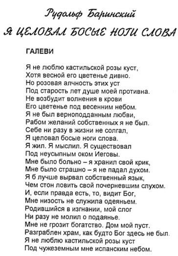 Barinsky-02