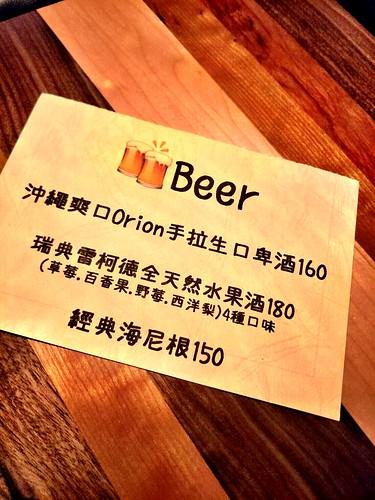 來吧Bar-菜單-02