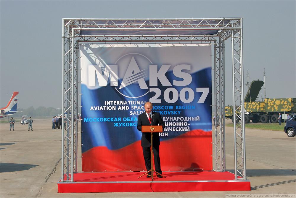 MAKS-2007