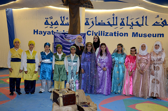 Al-Hayat International School