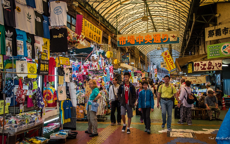 2017 - Japan - Naha Okinawa - Public Market - 13 of 21