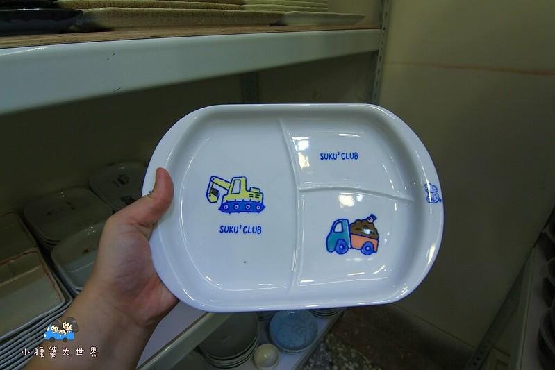 彰化碗盤特賣 253