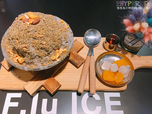 F.lu ICE 芙露愛思 (26)
