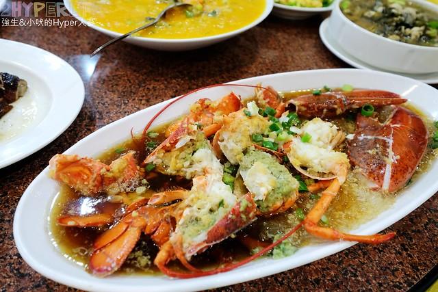 大祥海鮮燒鵝餐廳 (26)