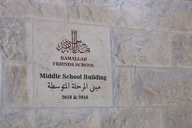 The Second Stage Ends: New Middle School Building Inaugurated in 2016