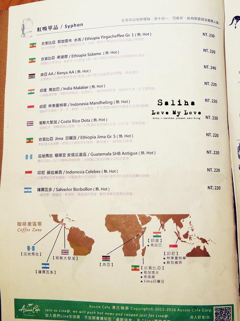 台北中山區咖啡館推薦Aussie Cafe 澳氏咖啡早午餐菜單menu (3)