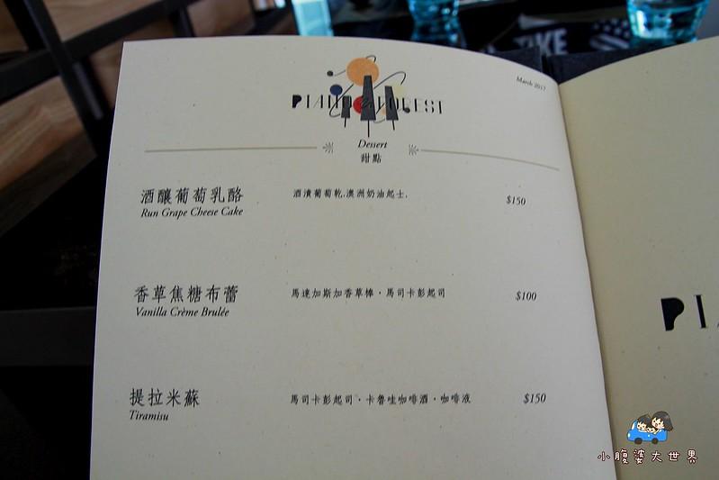 台中鋼琴餐廳 044
