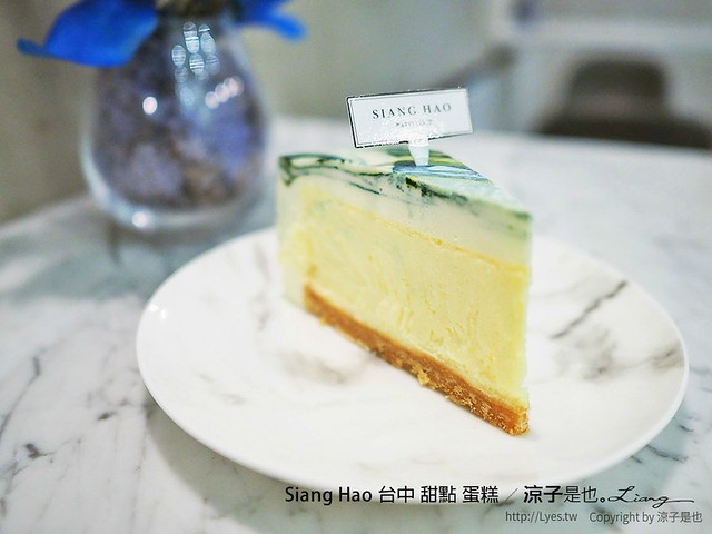 Siang Hao 台中 甜點 蛋糕 17
