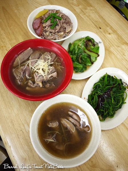 zhong-dian-zhan-duck-rice (8)