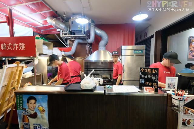 崔炸雞 요요치킨 -漢口店 (19)