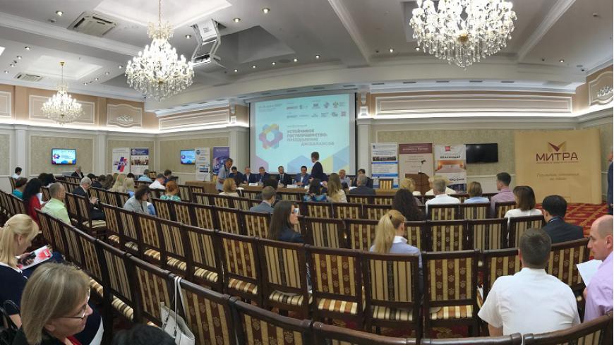 Роль курортной отрасли в стратегии экономического развития края обсудили в Краснодаре