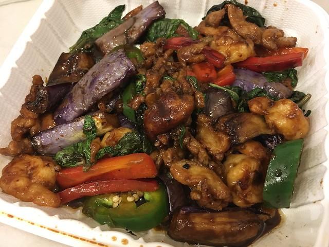 Eric's spicy eggplant - Eric's Restaurant