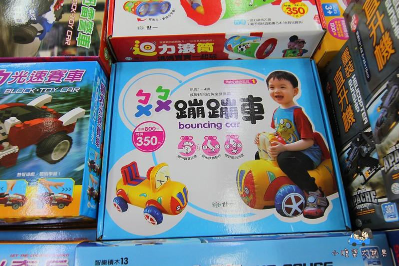 宜蘭玩具特賣2 127