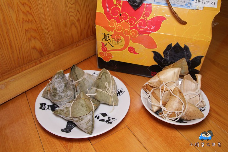 彰化肉粽 001