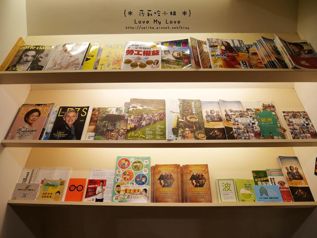 台北松山光復北路餐廳有心咖啡 (1)