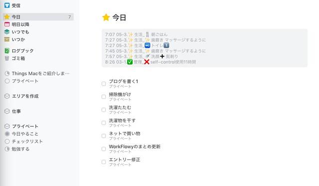 スクリーンショット 2017-05-25 8.58.17