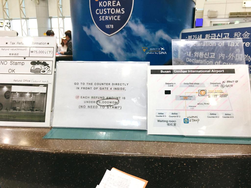 【2020金海國際機場】釜山出境指南、機場接送|機場免稅店、即時退稅|7-11便利商店買到最後一刻 @GINA環球旅行生活|不會韓文也可以去韓國 🇹🇼