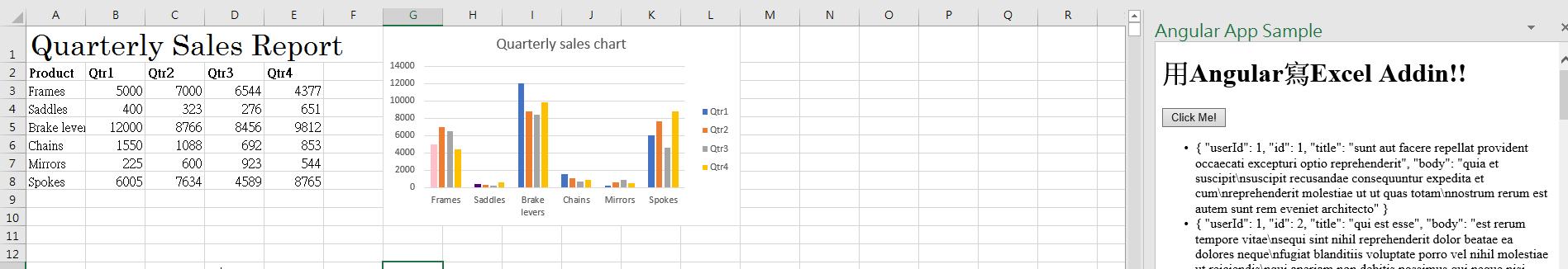 Angular] 開發Excel 增益集| CK's Notepad