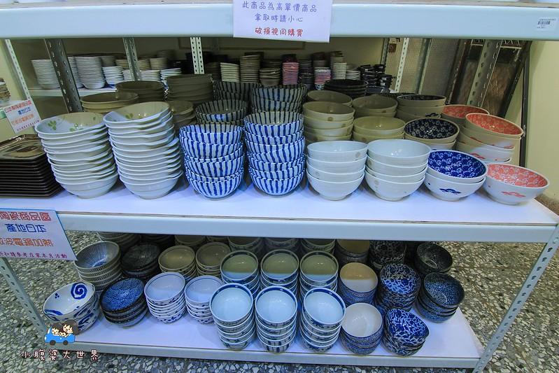 彰化碗盤特賣 247