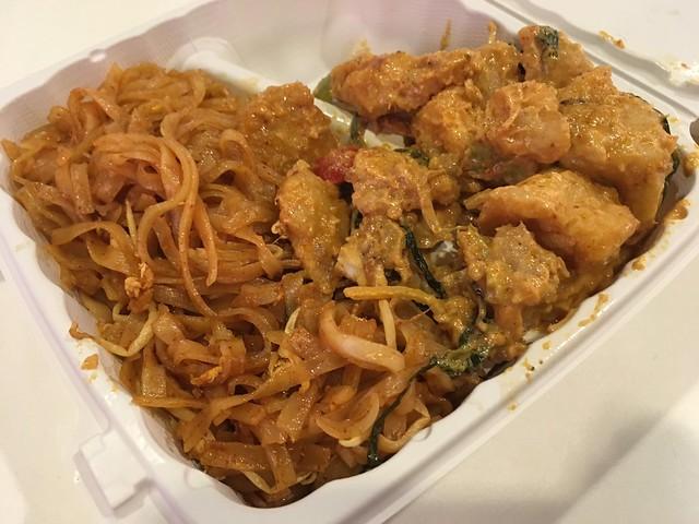 Spicy catfish - Coriander Gourmet Thai