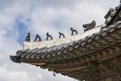 ??? Gyeongbokgung Palace, Seoul, South Korea
