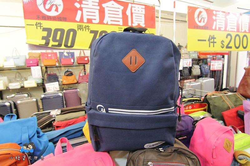 行李箱特賣 148