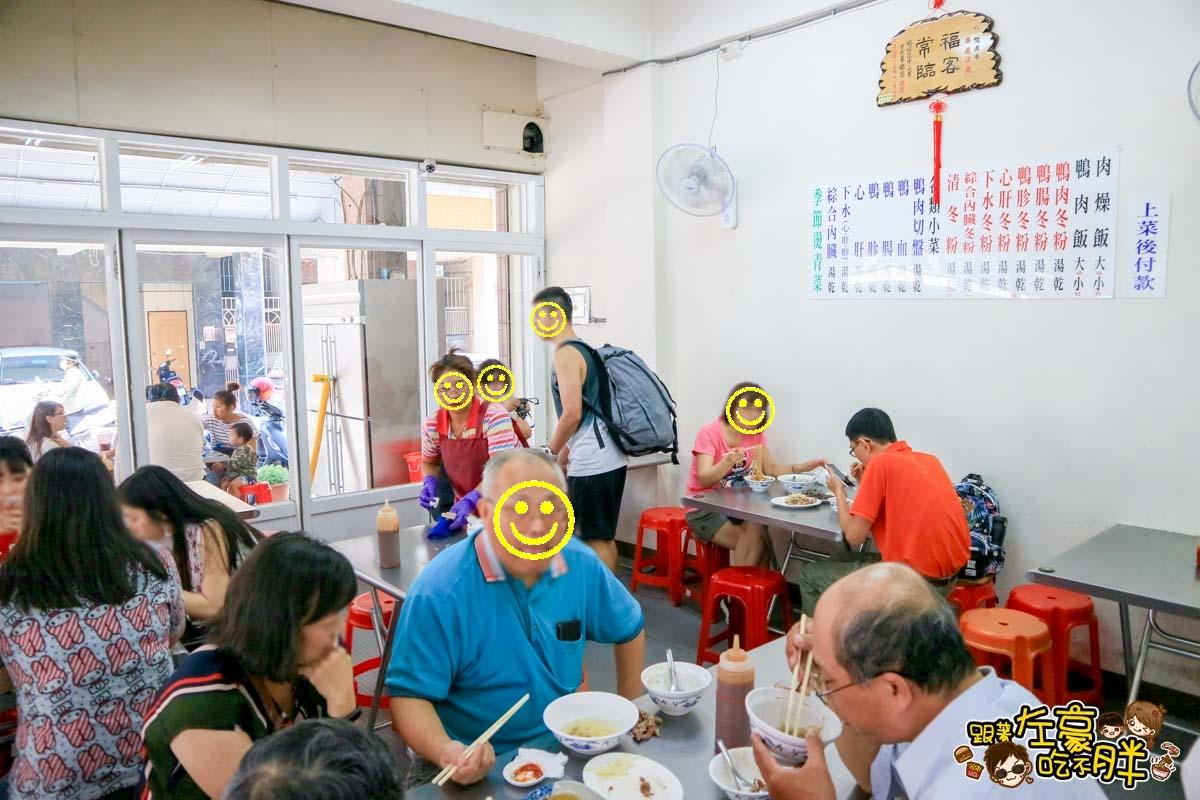鹽埕區小吃鴨肉本(二老闆的店)-1