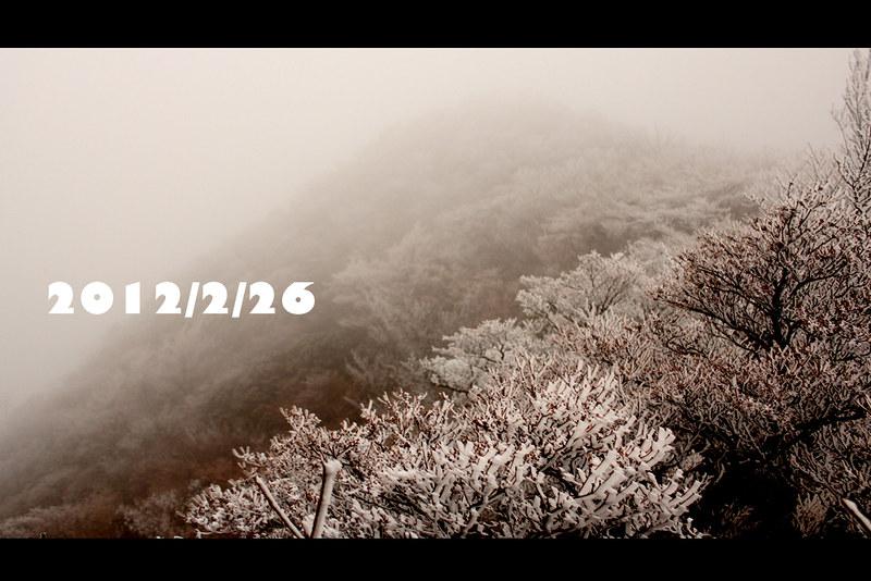 天城山_2012_0001