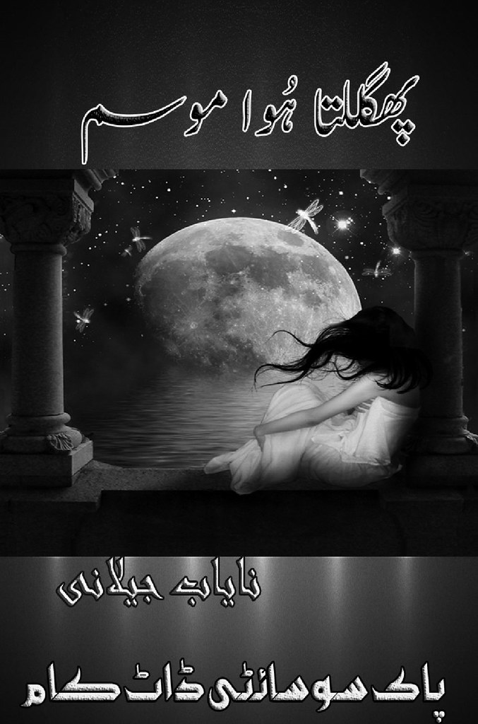 Pighlta Hua Mosam  is a very well written complex script novel which depicts normal emotions and behaviour of human like love hate greed power and fear, writen by Nayab Jelani , Nayab Jelani is a very famous and popular specialy among female readers