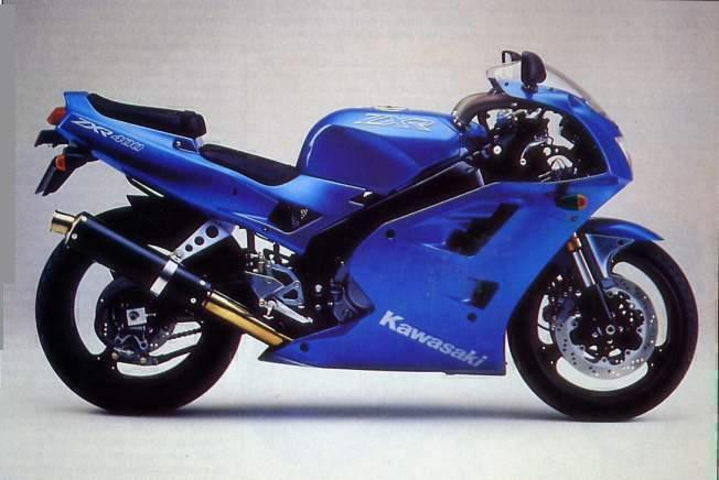 Kawasaki ZXR 400 R 1992 - 1