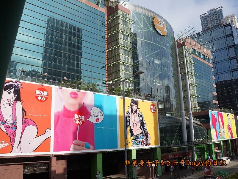 香港自由行景點美食推薦-深水涉13西九龍中心