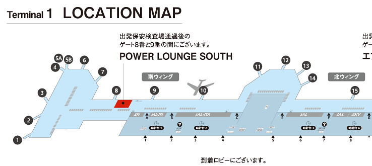 powerloungesの場所