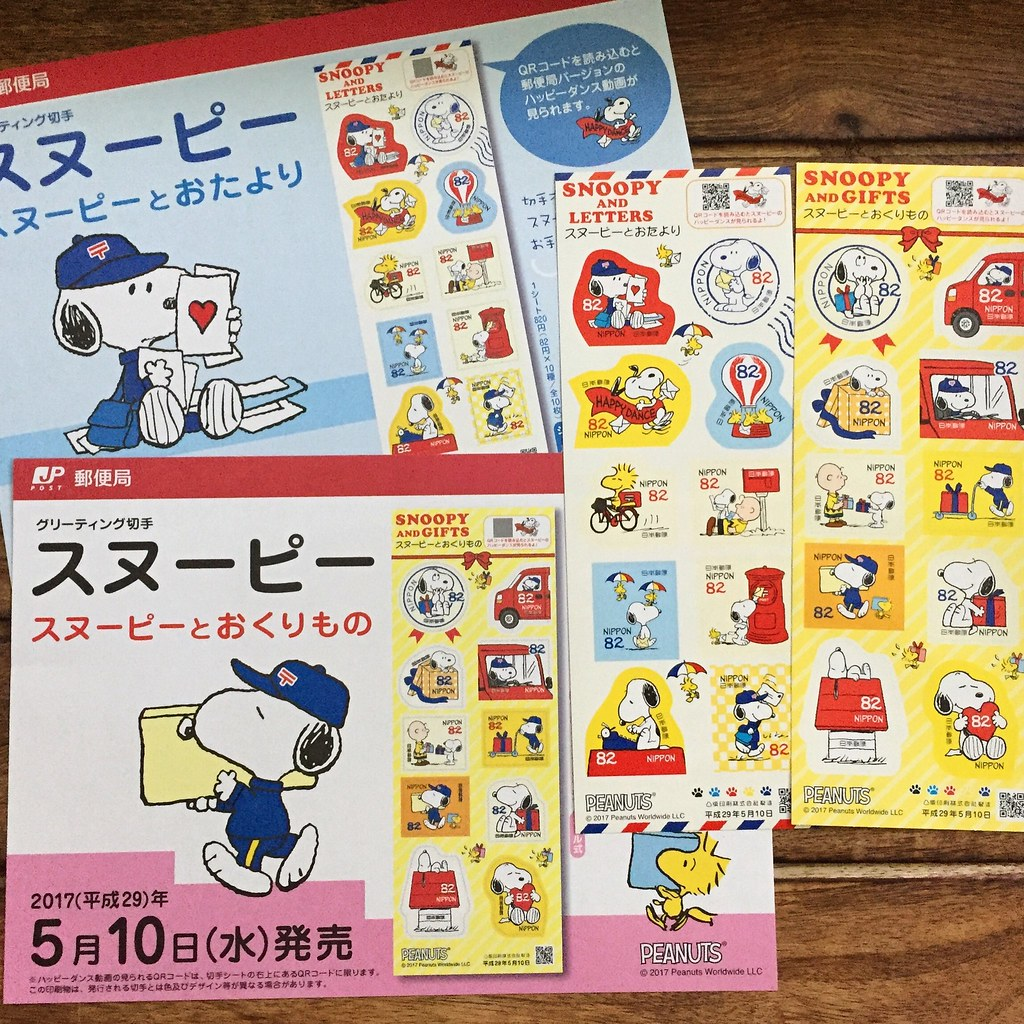 Japan Post Snoopy Stamps 2017 Postage Postagestamps Stamp