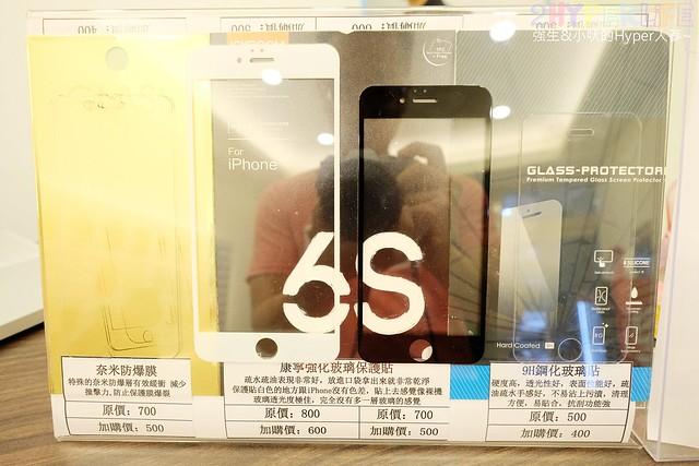 捷訊iphone維修中心 (31)