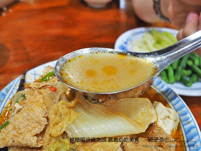 林聰明沙鍋魚頭 嘉義必吃美食  24