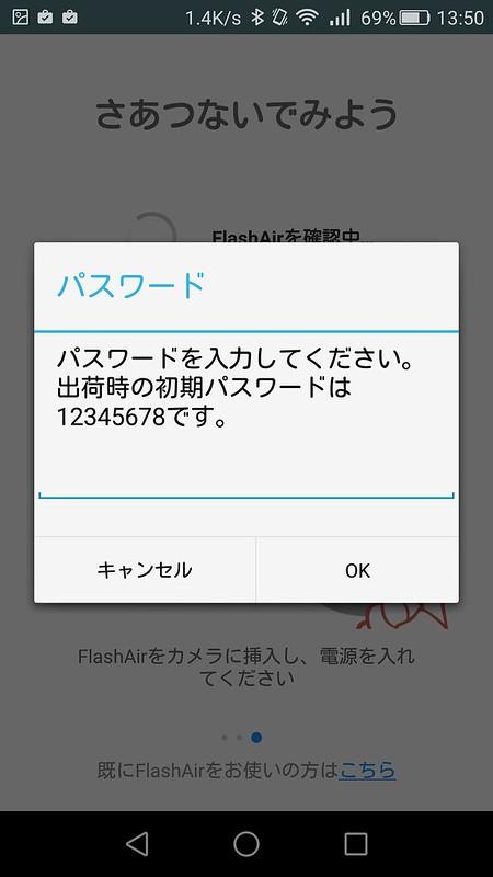 Screenshot_2017-05-24-13-50-12