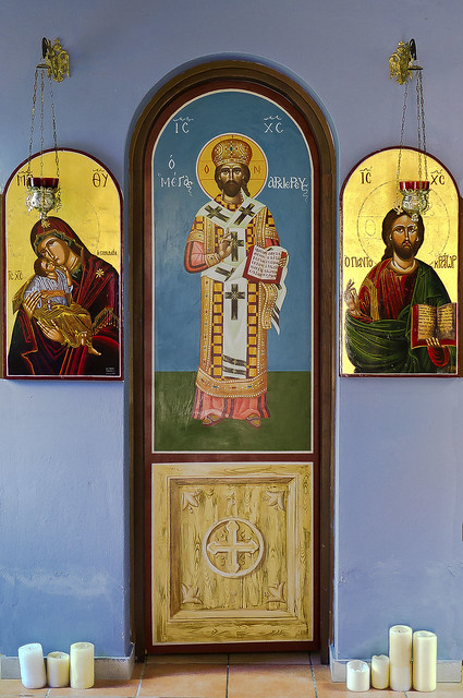 Chapel at Nine Muses Church, Skala.