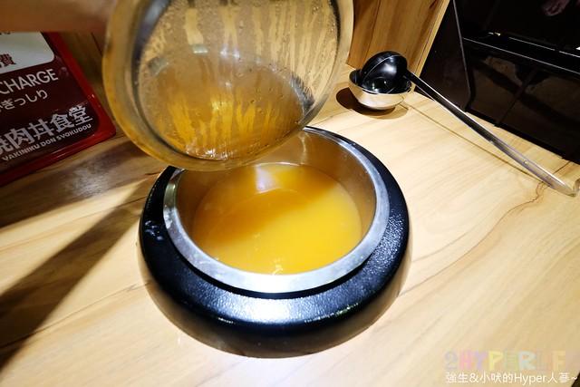滿燒肉丼食堂 (13)