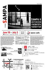 Exposição SAMPA II - Junho de 2017