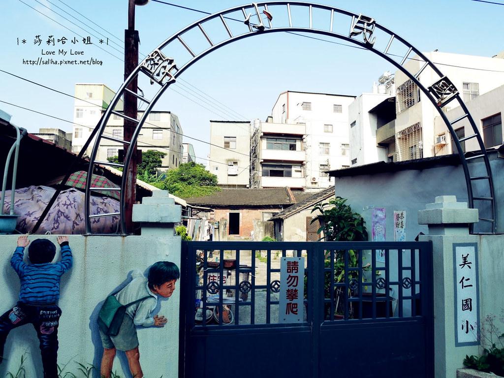 台中沙鹿一日遊景點推薦美仁里彩繪村 (5)