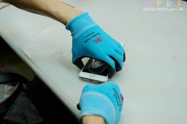 捷訊iphone維修中心 (13)