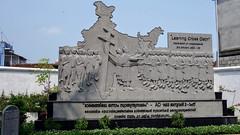 Coonan Cross Oath, Koonan Kurishu Sathyam