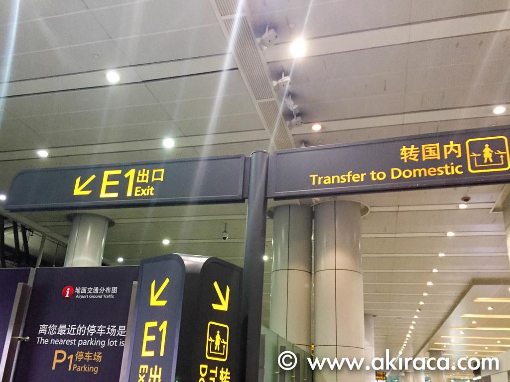 transit_hotel-2