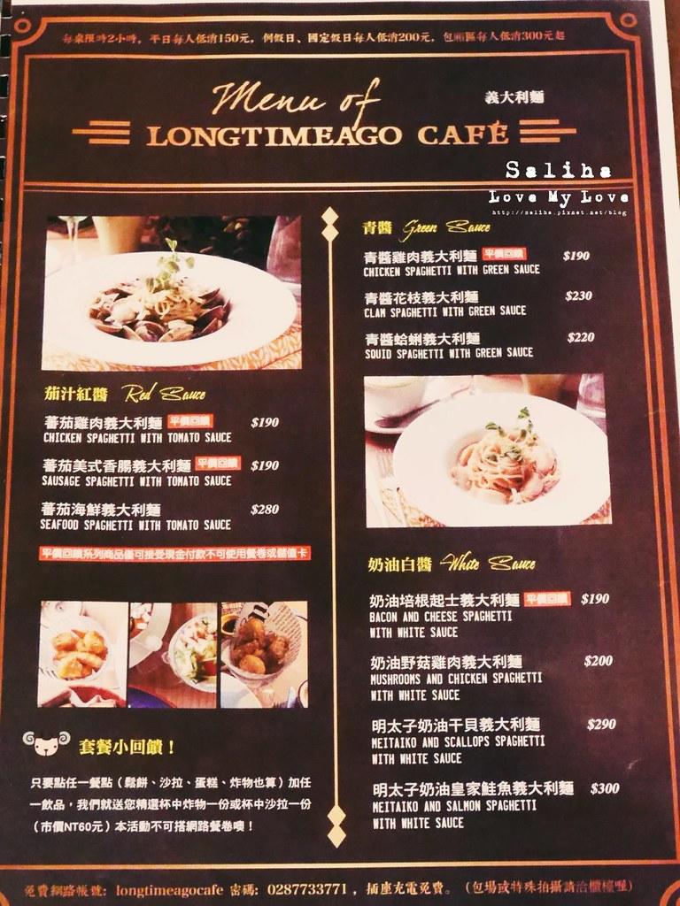 台北東區下午茶推薦Longtimeago Cafe 夢遊咖啡館 (18)